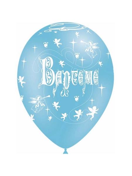 ballonsx10/d29cm blanc baptême inscription bleu